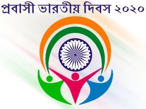 Pravasi Bharatiya Diwas 2020 Date History And Significance