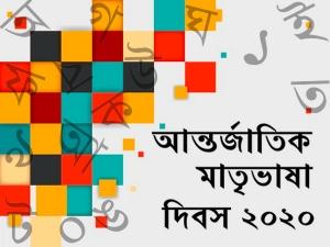 February Bhasa Divas