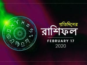 Daily Horoscope For 17 February