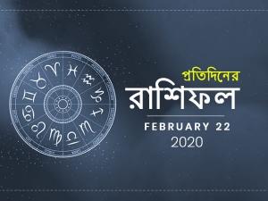 Daily Horoscope For 22 February
