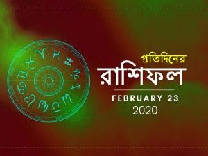 Daily Horoscope For 23 February