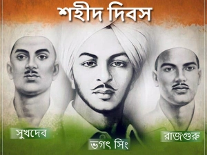 Shaheed Diwas The Day When Bhagat Singh Sukhdev And Rajguru Sacrificed Their Lives