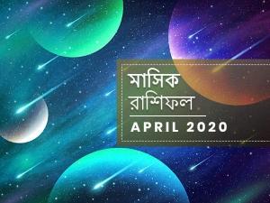 Monthly Horoscope April