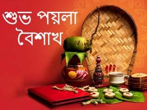 Interesting Facts About Pohela Baishak