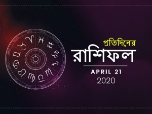 Daily Horoscope For 21 April