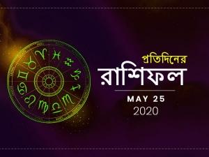 Daily Horoscope For 25 May
