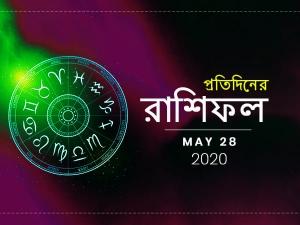 Daily Horoscope For 28 May