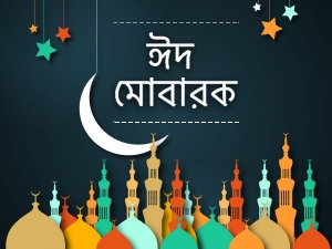 Eid Wishes Quotes Greetings Facebook Whatsapp Status