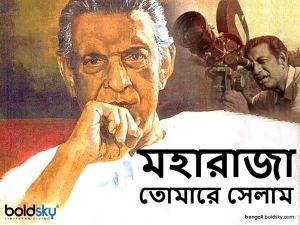 Interesting Facts About Satyajit Ray