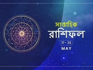 Weekly Horoscope For 17 May To 23 May