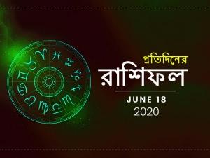 Daily Horoscope For 18 June