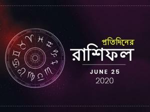 Daily Horoscope For 25 June