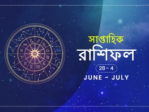 Weekly Horoscope 28 June To 4 July