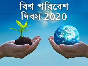 World Environment Day 2020 Date Theme History And Significance