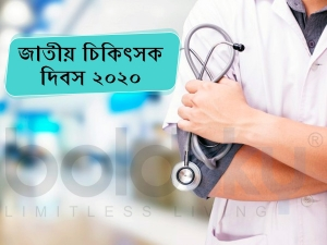 National Doctor S Day 2020 Here S The History Theme And Significance Of This Day