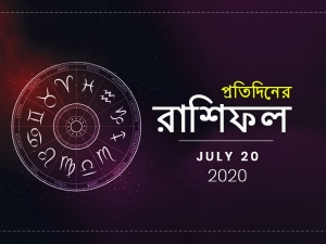 Daily Horoscope For 20 July