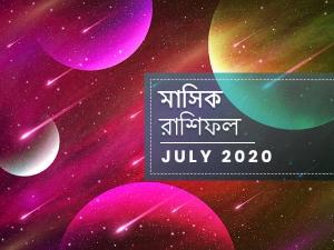 Monthly Horoscope July