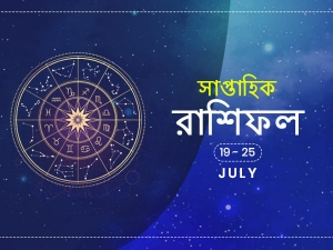 Weekly Horoscope 19 July To 25 July