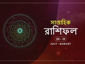 Weekly Horoscope 26 July To 01 August