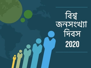 World Population Day 2020 History Theme And Significance Of This Day
