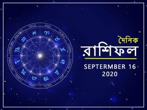 Daily Horoscope For 16 September
