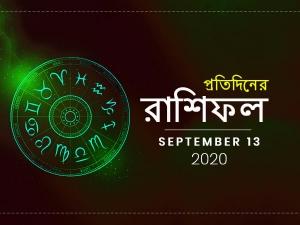 Daily Horoscope For 13 September