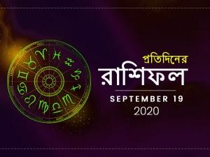 Daily Horoscope For 19 September