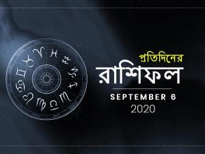 Daily Horoscope For 6 September