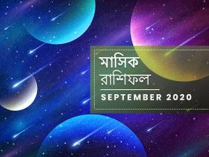 Monthly Horoscope September