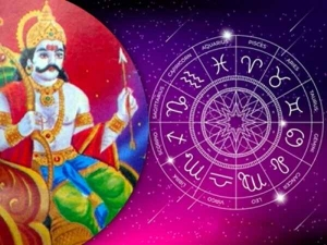 Shani Margi In Capricorn On Sep 29 Effects On All Zodiac Signs In Bengali