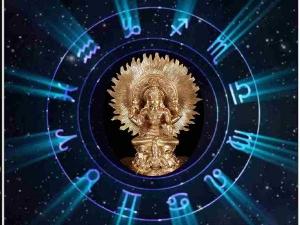 Sun Transit In Virgo Effects On Zodiac Signs