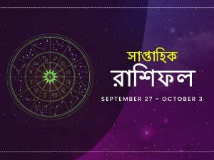 Weekly Horoscope 27 September To 3 October