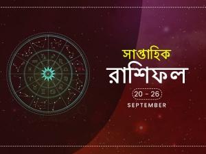 Weekly Horoscope 20 September To 26 September