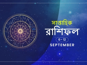 Weekly Horoscope 6 September To 12 September