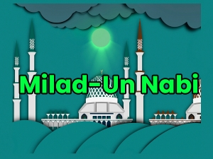 Eid E Milad 2020 Date Significance And Celebration