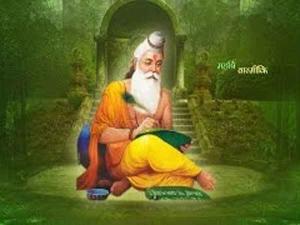 Maharishi Valmiki Jayanti 2020 Date Time And Significance