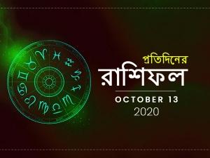 Daily Horoscope For 13 October