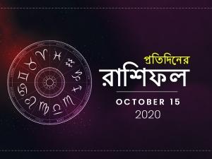 Daily Horoscope For 15 October