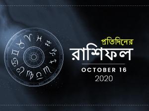 Daily Horoscope For 16 October