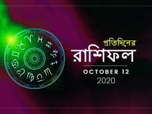 Daily Horoscope For 12 October
