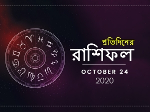 Daily Horoscope For 24 October