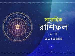 Weekly Horoscope 4 October To 10 October