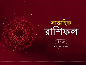 Weekly Horoscope 18 October To 24 October