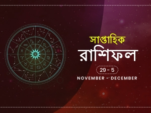 Weekly Horoscope 29 November To 5 December