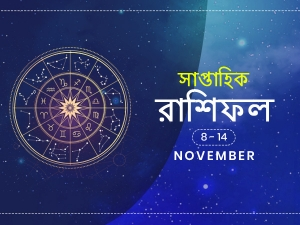 Weekly Horoscope 8 November To 14 November