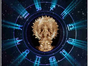 Sun Transit In Sagittarius On 15 December 2020 Effects On All Zodiac Signs In Bengali
