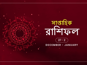 Weekly Horoscope 27 December To 2 January