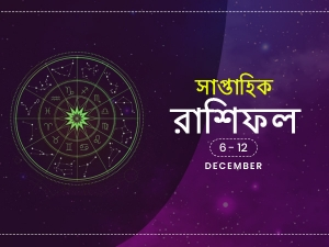 Weekly Horoscope 6 December To 12 December