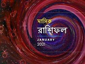Monthly Horoscope January 2021 In Bengali