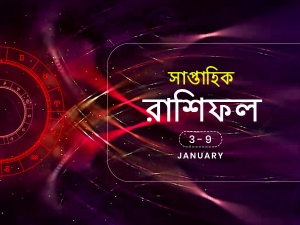 Weekly Horoscope 3 January To 9 January